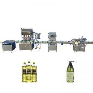 100мл - 1000мл Машина за пълнене с масло от 1000ml