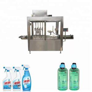 304 Машина за пълнене и затваряне на пластмасова бутилка от неръждаема стомана