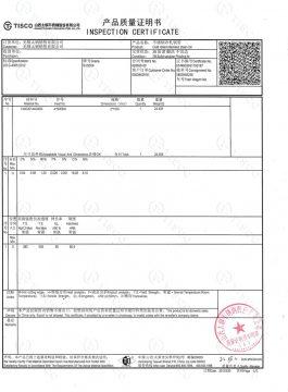 304SS сертификат за проверка