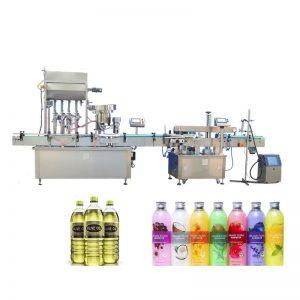 AC220V 50Hz автоматична машина за пълнене на паста