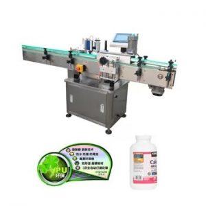 Автоматична машина за етикетиране на вертикална пластмасова стъклена бутилка