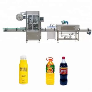 Автоматична машина за свиване на ръкава на бутилката