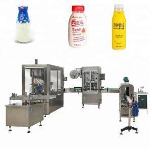 Налична PLC система за управление на бутилка за машина