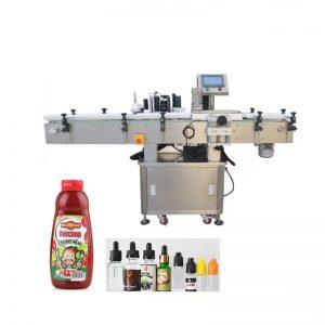 PLC контрол на машина за етикетиране на бутилки