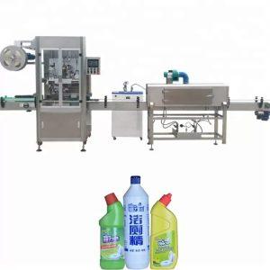 Машина за етикетиране на бутилки, използвана за управление на PLC с кръгла бутилка