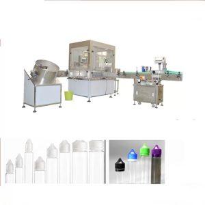 Електронна машина за пълнене с течност с интерфейс на сензорен екран на Siemens