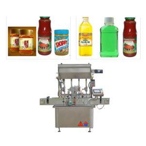 Четири дюзи машина за пълнене на кетчуп