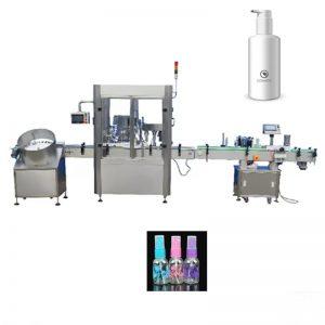 Пълна машина за пълнене на парфюм от неръждаема стомана