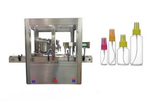 Напълно автоматичен сензорен екран на машина за пълнене на парфюми