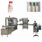 Пластмасова / стъклена бутилка Автоматична машина за пълнене с течност, използвана за напитки / храни / медицински