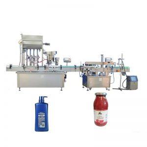 Машина за пълнене на мед с висока скорост, използвана във фармацевтиката