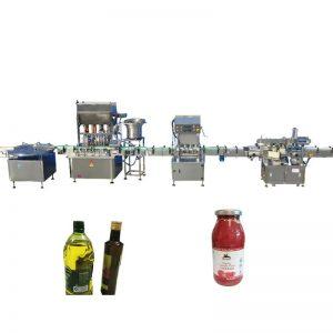 PLC Машина за пълнене на етерично масло