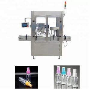 PLC система за управление на парфюми за пълнене на парфюми