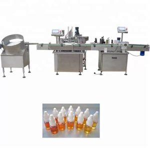 Перисталтична машина за пълнене с етерично масло